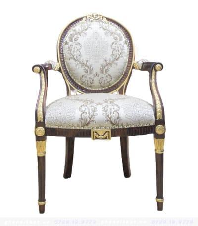 Ghế Louis XVI